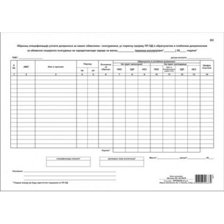 OS (A4 set 2l. NCR) - Obračun specifikacije uplate doprinosa uz poresku prijavu PP OD