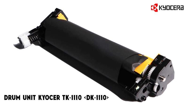 Kako zameniti drum unit Kyocera TK-1110